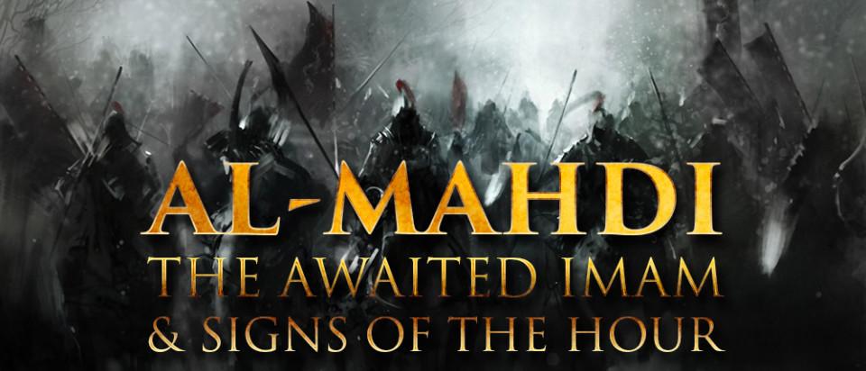 Al – Mahdi